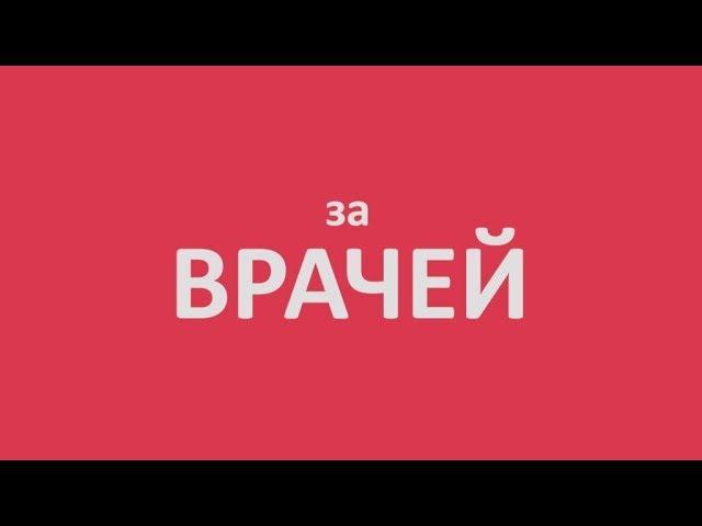 TOП 25 одесских анекдотов про врачей Еврейские анекдоты