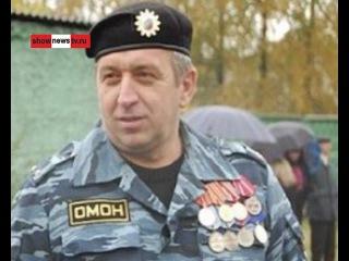 Бывший #командир