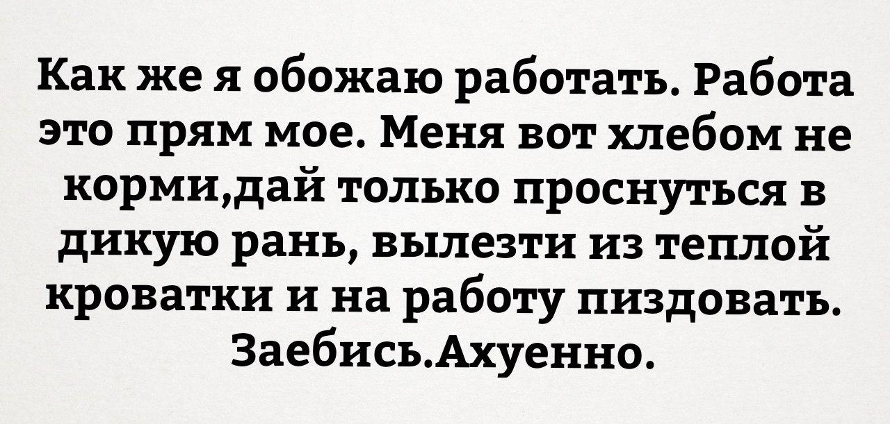https://pp.vk.me/c638116/v638116002/de3/-YXdUXeKAzo.jpg