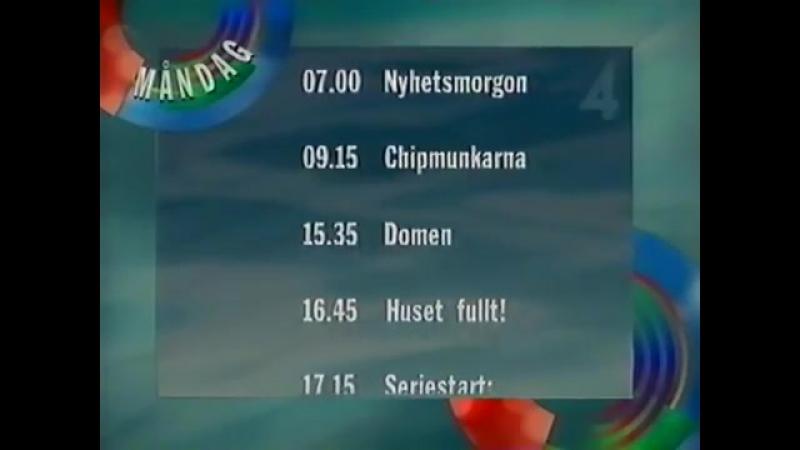 Анонсы, гимн, программа передач и конец эфира (TV4 [Швеция], 23.07.1995)