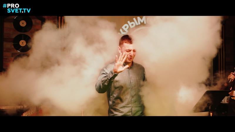 Финал Крымской Stand up Битвы 2017 | prosvet-tv.ru