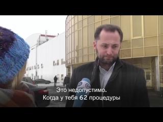 Скандал вокруг Евровидения-2017 на Украине. Что пошло не так?
