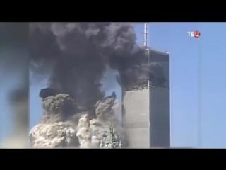 Трамп уверен взрыв башен близнецов устроили спецслужбы США