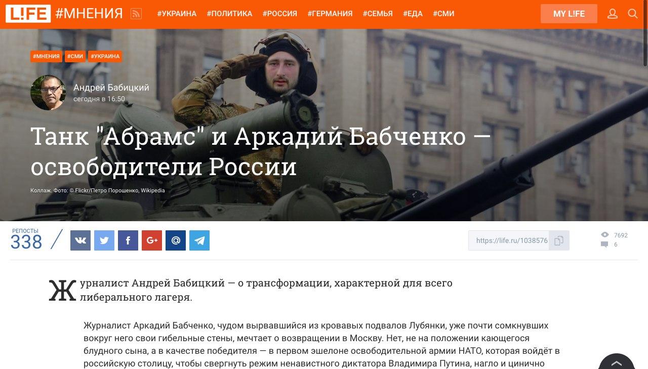 Додон приостановил решение правительства Молдовы об участии армии в учениях в Украине - Цензор.НЕТ 3463