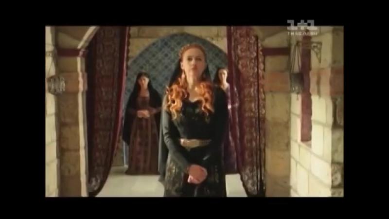 Пристрасть! Коли для Роксолани завойовуєш королівства. Кохання! Коли для султана стаєш найкращою жінкою імперії.
