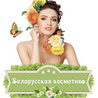 Елена Влахова