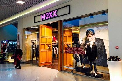 [club97753720|Mexx решила закрыть все магазины в России]Компания Mex