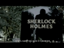Sherlock death waits for us all in samarra