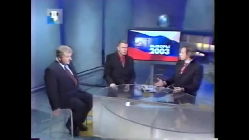Выборы 2003 (ТВЦ, 07.12.2003)