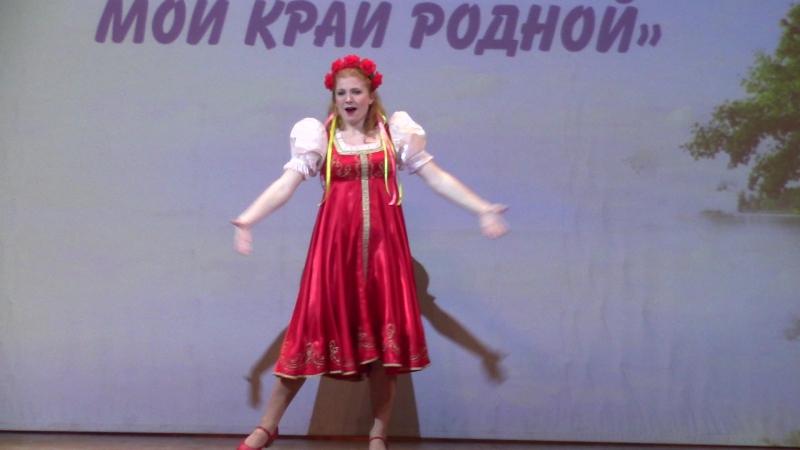 Калинка Малинка 3 место исп Татьяна Силакова