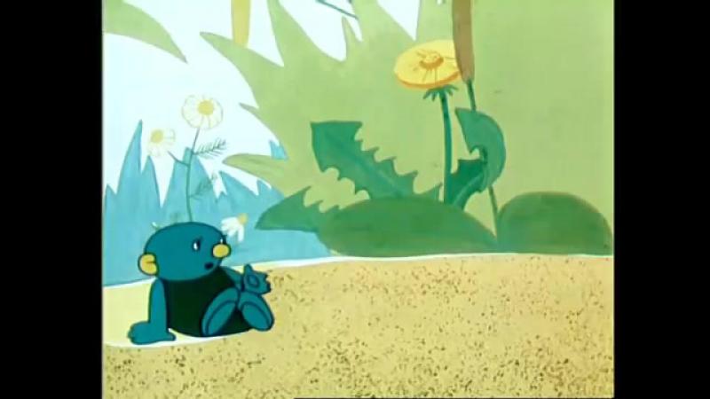 Советские мультфильмы для детей- Непоседа, Мякиш и НеТак (1963)