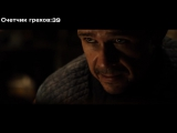 Все киногрехи и киноляпы фильма Риддик.