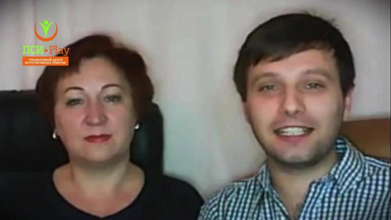 """Спикеры онлайн Форума """"В"""" - """"Про планирование и ..."""" - Андрушко Александр и Базика Наталья"""