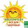 Арго Минск Беларусь Здоровый Образ Жизни