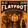 Flatfoot 56 (USA) в пабе O'hara