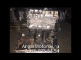 Двигатель Jeep Liberty 2.4 EDZ Купить Мотор Джип Либерти 2.4 в наличии на складе