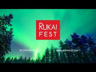 Сноубординг в Финляндии, Рука - Ruka Finland 2017