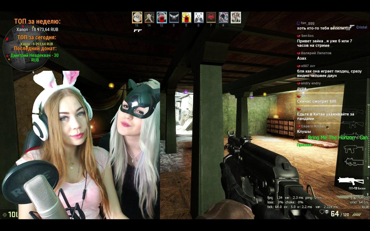 good_game_girls_-_strimy_na_raznoobraznye_igry-_