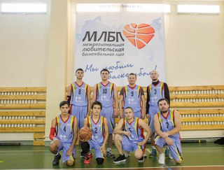 Сезон 2016-2017