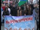 В Нальчике состоялся многотысячный антитеррористический митинг