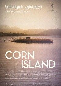 Кукурузный остров / Corn Island (2014)