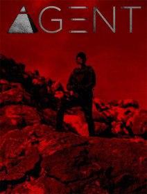 Агент / Agent (2017)