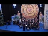 Эстрадно-джазовый оркестр Симбирск-бэнд. Концерт