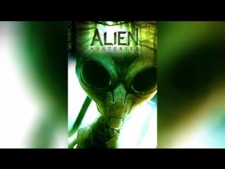 Загадки пришельцев (2013)   Alien Mysteries