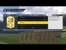 FIFA 17 06.16.2017 - 18.47.38.01