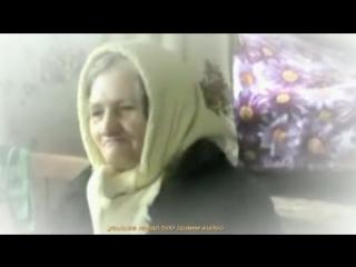 Смешные частушки под гармонь,исполняет БАБУШКА Нина