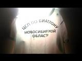 Mannequin Challenge - Новосибирск NBK