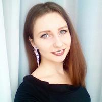 Катя_232806999