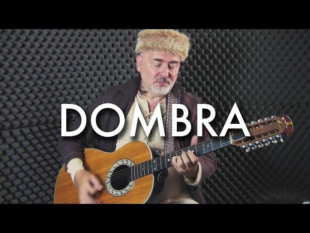 Dombira - Igor Presnyakov - Fingerstyle Guitar Cover