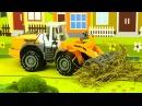 Мультфильм для детей! Видео для детей про Трактор и Экскаватор Бульдозер в Город