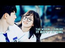 Tae Woon x Eun Ho ► crazy how we fit girl 8k subs thank you