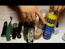 Уход за ножами XADO Ballistol Blue Lube и др