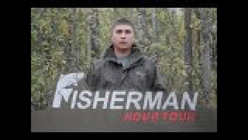 Костюм для рыбалки NovaTour Fisherman Коаст и Ривер