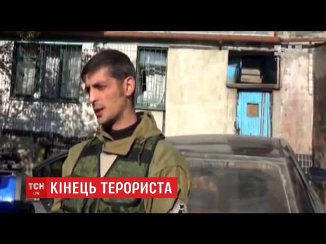 У Донецьку під час вибуху розірвало на смерть бойовика Гіві Украина 08 02 2017
