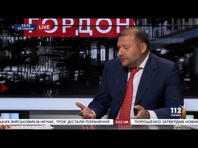 Добкин: Киев – нефартовое место для украинской столицы