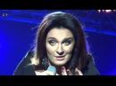 Елена Ваенга. Сольный концерт. Кремль - 27.11.2015
