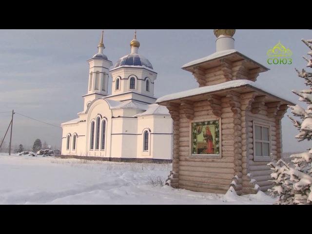 По святым местам. От 28 февраля. Серафимовский монастырь (с.Ыб, Республика Коми)