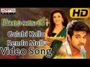 Gulabi Kallu Rendu Mullu Full Video Song || Govindudu Andarivadele Video Songs || Ram Charan, Kajal