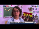 Пришкільний мовний табір Friends в ІРЛ 112