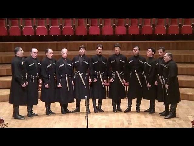 Ensemble Rustavi - Chakrulo