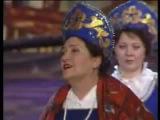 Эх, Семеновна! (ОРТ, 07.05.2000) Казачья воля - Савальские алмазы - Русский шлягер