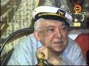 1995 Клуб 'Белый попугай' спортивный юмор Эфир 2008 03 01 07 33