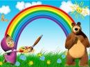 Учим цвета с Машей и Медведем. Цвета радуги в стихах. Цвета для малышей