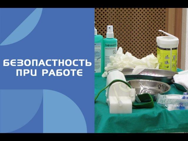 4.1 Как безопасно работать с катушкой Мишина (вихревая медицина)