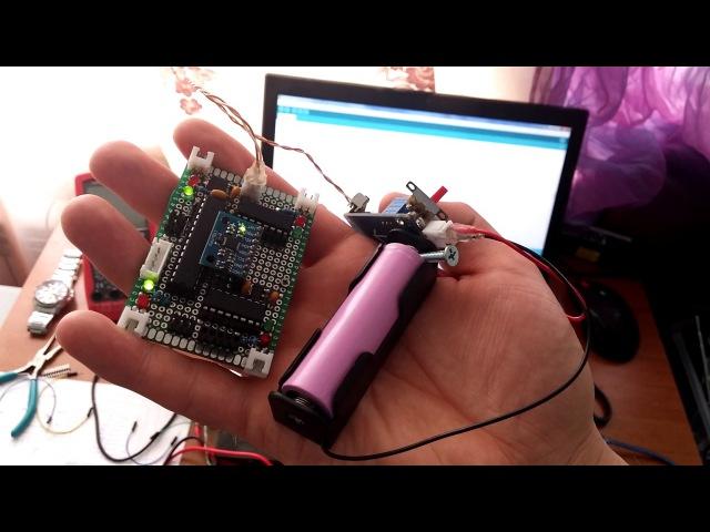 Робот-балансир HorizonZ - тестирование датчика наклона (акселерометр гироскоп MPU 6050)