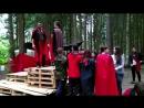 Аркона 18.06-25.06 посвящение Спартанцев в Твердыни Юга